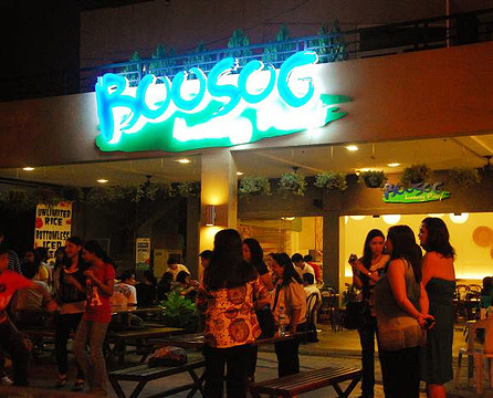 Boosog Lasang Pinoy