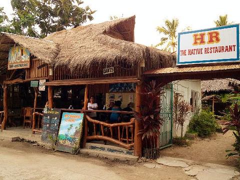 HR Native Restaurant旅游景点图片