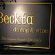 Beckta Dining & Wine