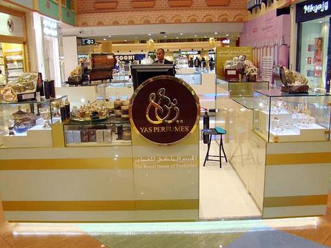 亚斯香水(Khalidiya Mall店)旅游景点图片