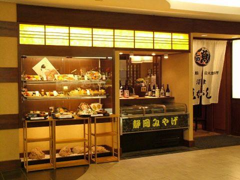 魚がし鮨 パルシェ6F店旅游景点图片