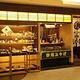 魚がし鮨 パルシェ6F店