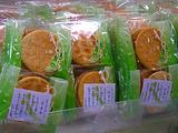 わさび煎餅(芥末仙贝)