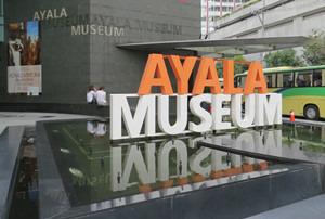 菲律宾艺术博物馆