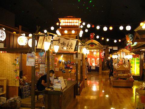 大江戸温泉物語旅游景点图片