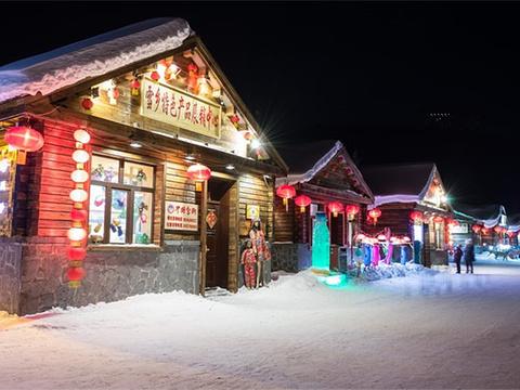 雪乡特色产品展销中心旅游景点图片