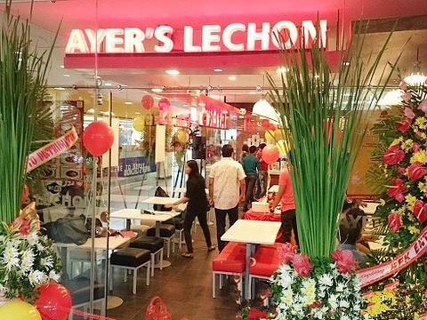 Ayer's Lechon旅游景点图片