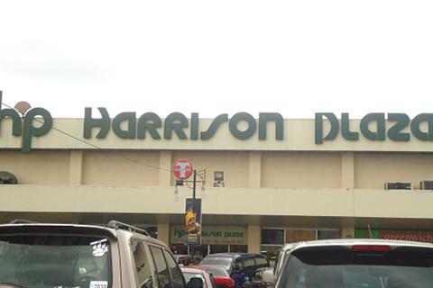 Harrison Plaza的图片