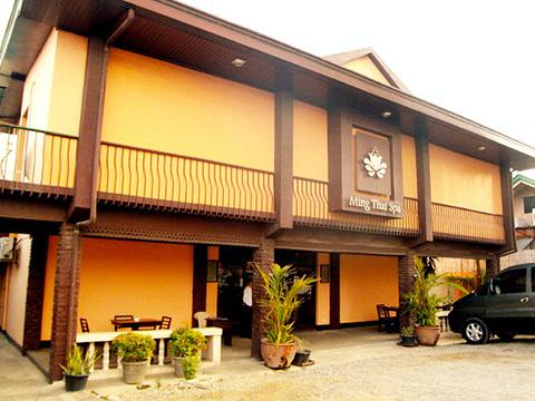 Ming Thai Spa旅游景点图片