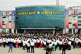 延边国际会展中心