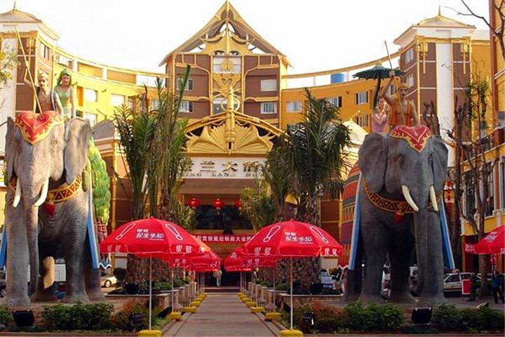 景兰大酒店