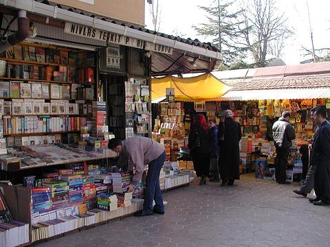 Sahaflar Bazaar旅游景点图片