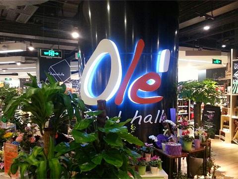Ole'超市(嘉里店)旅游景点图片