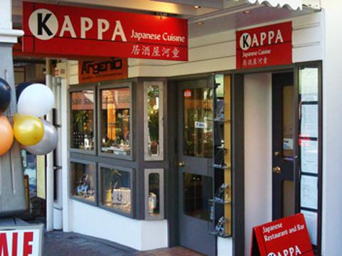 Kappa旅游景点图片