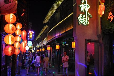 西塘神话酒吧