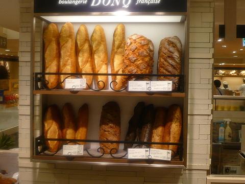 DONQ(三宫本店)旅游景点图片