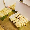 三宝斋烧饼