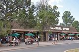 黄石峡谷综合商店