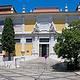 古代艺术博物馆