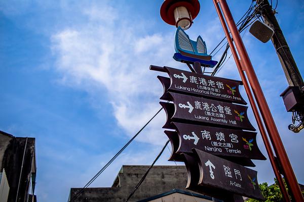 鹿港镇旅游图片