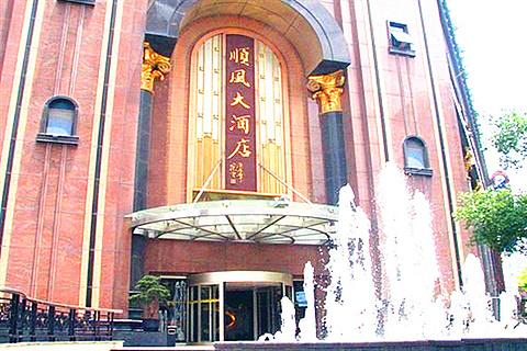 金时代顺风大酒店(长寿路店)