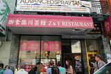 Z & Y Restaurant
