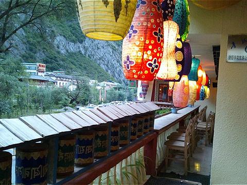 阿布氌孜藏餐厅(九寨沟店)旅游景点图片