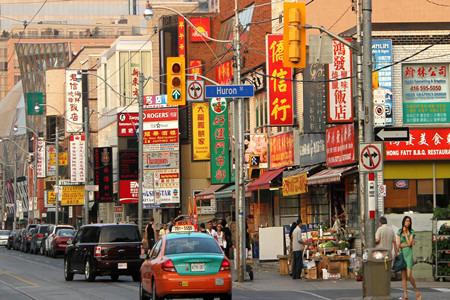 多伦多唐人街