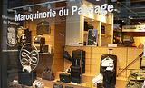 Maroquinerie du Passage 皮草箱包店