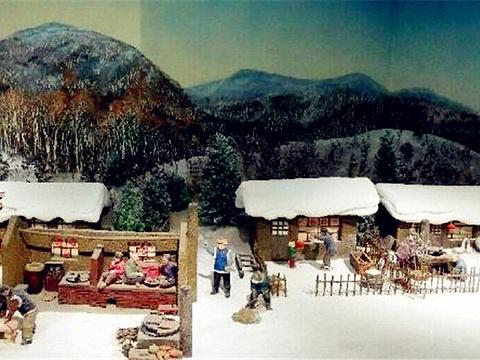 雪乡文化展览馆旅游景点图片