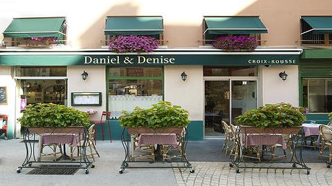 十字区丹尼尔与丹尼斯旅游景点攻略图