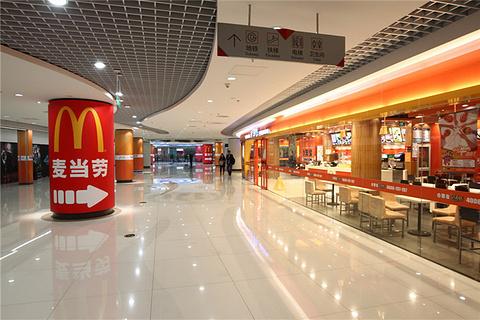 甲蕃购物中心