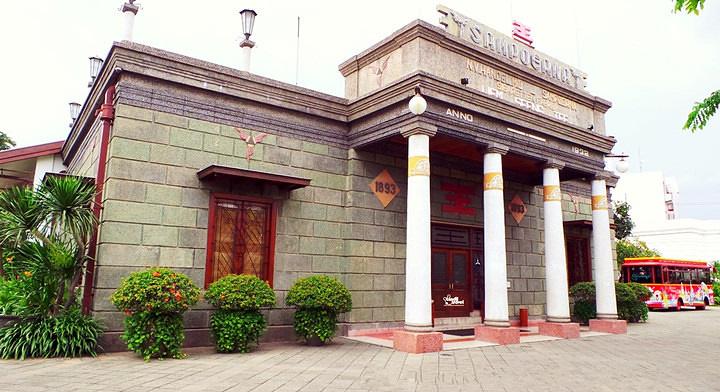 三宝麟博物馆旅游图片