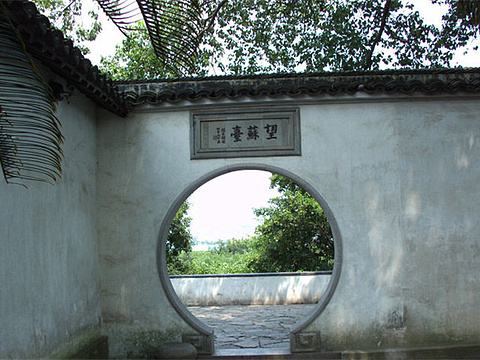 望苏台旅游景点图片