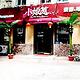 小娘惹新加坡风味餐厅(中央大街店)