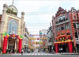 云南南路美食街