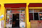 丽莎咖啡屋