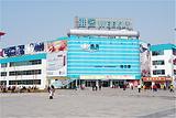 维客沧口购物中心