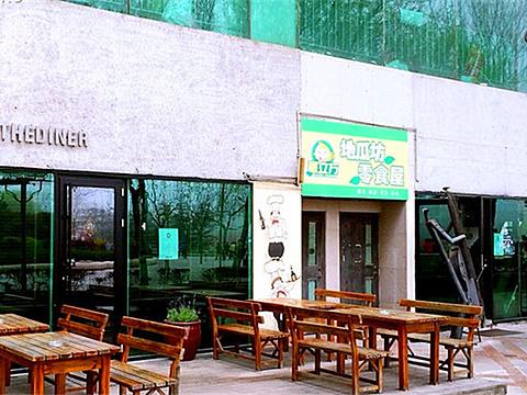 The Diner(东海西路店)旅游景点图片