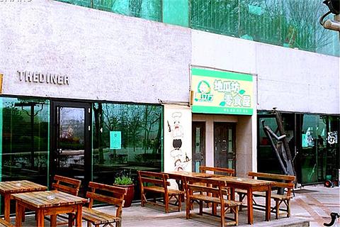 The Diner(东海西路店)