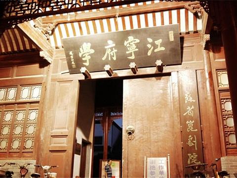 南京兰苑剧场旅游景点图片