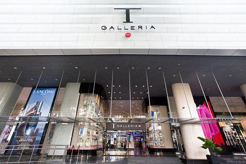 DFS旗下T广场(新加坡店)
