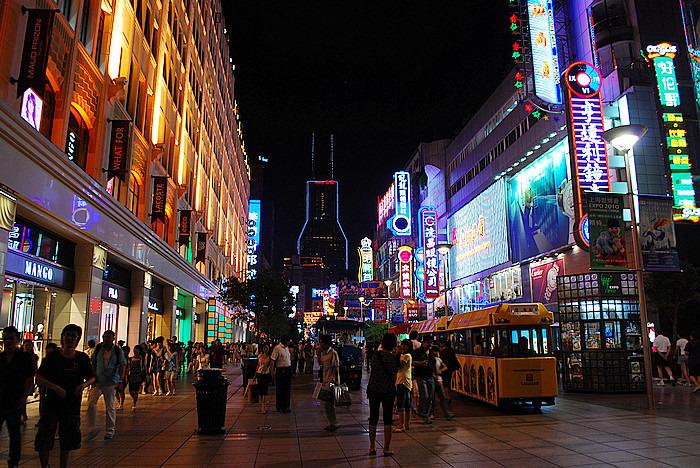 南京外贸购物广场