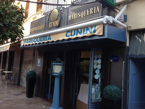 Cunini 旅馆餐厅旅游景点图片