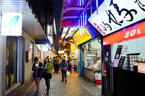 东都大世界美食街