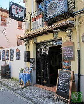 Los Martinetes 餐厅