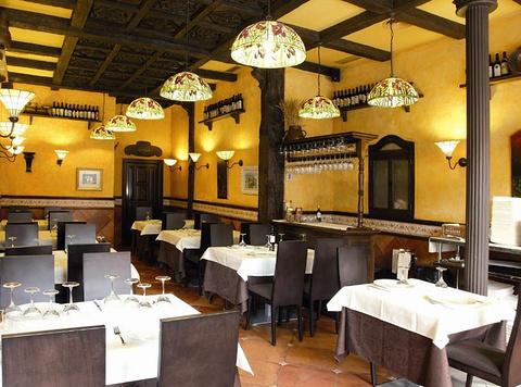 Centro de Granada 餐厅