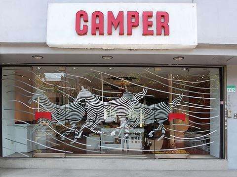 Camper 旅游景点图片