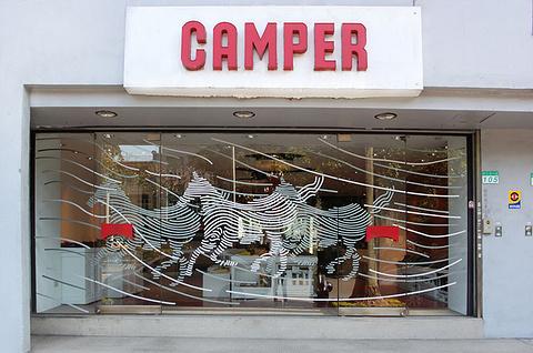 Camper 的图片