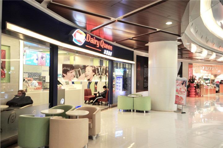 科达购物中心